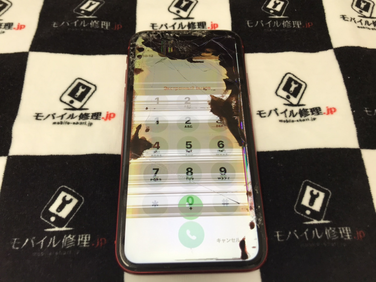 液漏れが起きているiPhoneXR