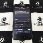 画面が割れてバッテリーも劣化しているiPhone7