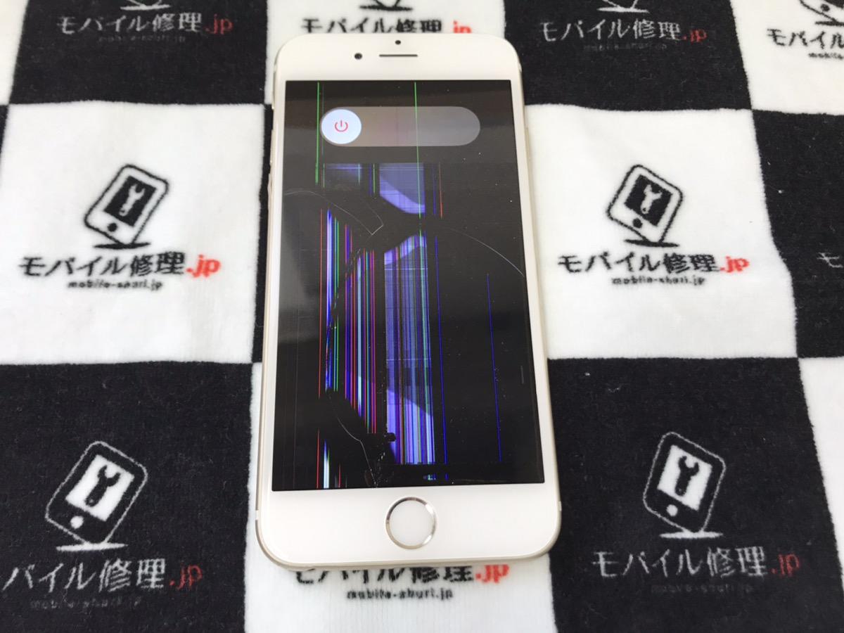 液晶が破損しているiPhone6