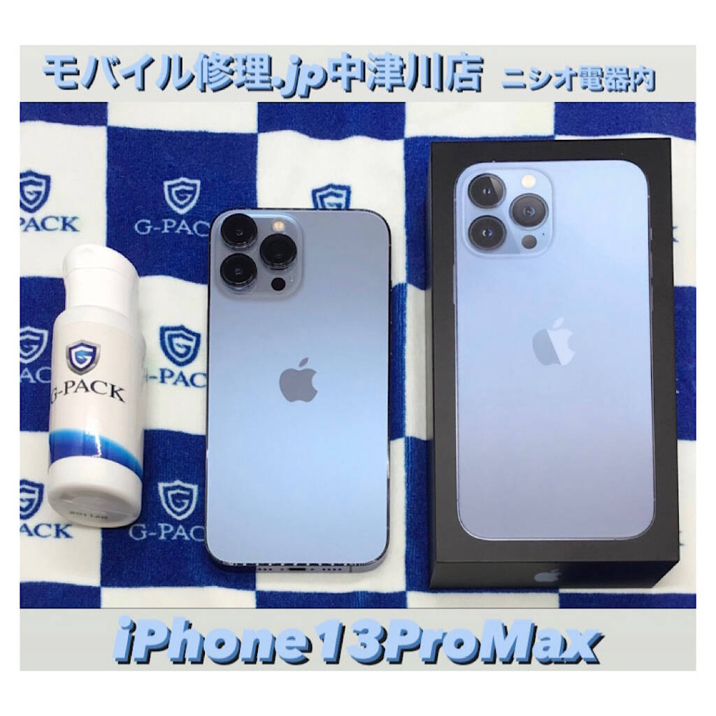 iPhone13G-PACK