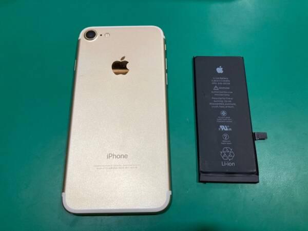 まだまだ使えるiPhone7のバッテリー交換