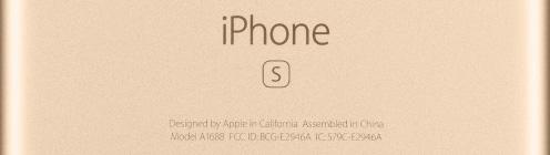 iPhone6 s刻印