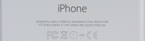 iPhone6刻印