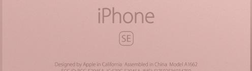 iPhoneSE 刻印